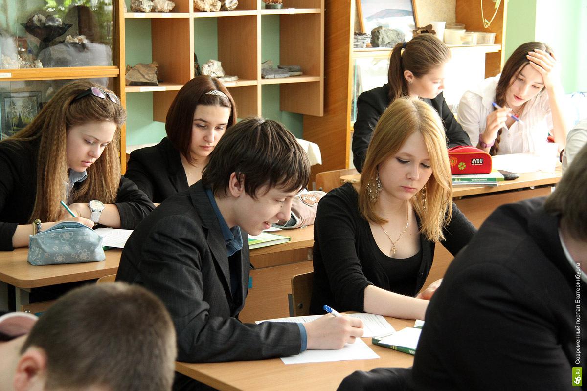 Портал для школьников «Профессиональная среда: знакомство спрофессией» запущен в столице России